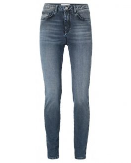 Cotton blend high waist jeans